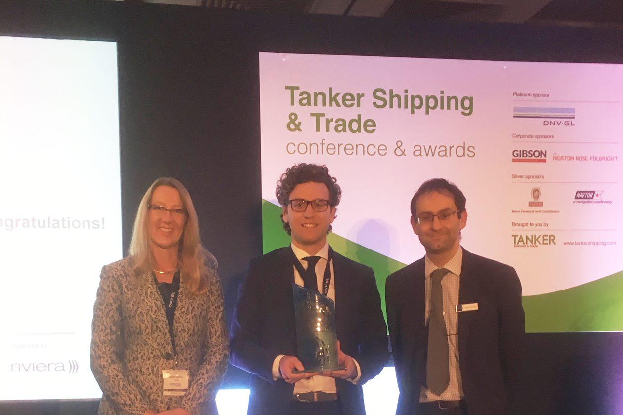 TST award