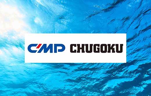 CMP logga mot bakgrund